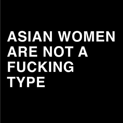 ASIAN WOMEN ARE NOT   SAD ASIAN GIRLS CLUB