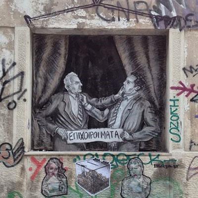 Bleeps. Urban art and digital diffusion.